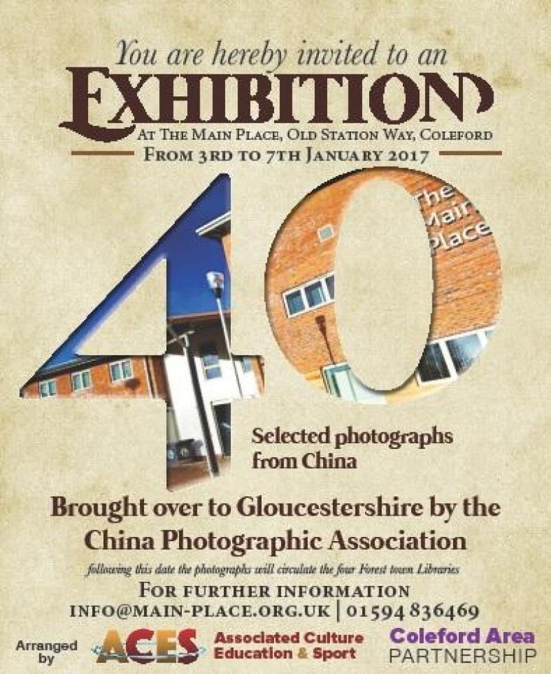 China Photographic Exhibition (3rd - 7th Jan)